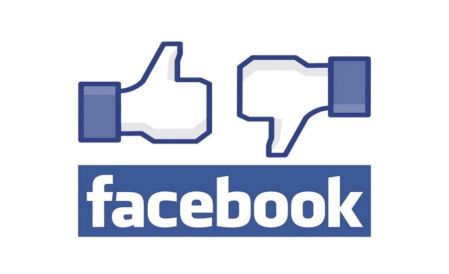 mundo facebook - ayni magazine